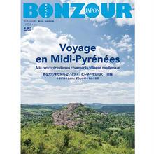 BONZOUR JAPON no58 「Voyage en Midi-Pyrénée」後編
