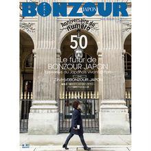 BONZOUR JAPON no50 「50号発行記念 これからのBONZOUR JAPON」
