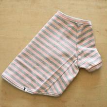 バスクボーダーシャツ(ピンク×グレー)