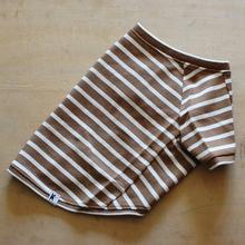 バスクボーダーシャツ(ブラウン×オフホワイト)