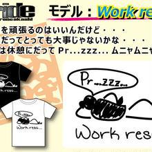 うぬぼれの証=PRIDE Tシャツ【Work rest】