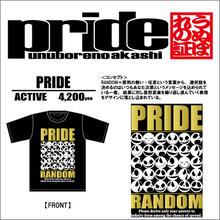 15周年 うぬぼれの証=PRIDE Tシャツ【RANDOM】