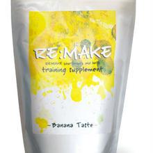 RE:MAKE バナナ味【トレーニングプロテイン・サプリメント】