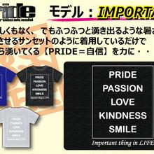 うぬぼれの証=PRIDE Tシャツ【IMPORTANT】