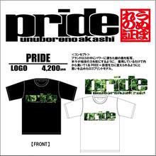 15周年 うぬぼれの証=PRIDE Tシャツ【LOGO】