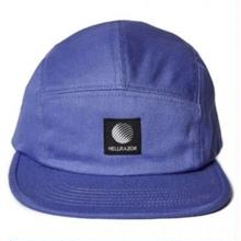 HELLRAZOR LOGO PATCH TWILL CAMP CAP-PURPLE