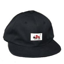 LABOR BULL CLOSURE CAP      NAVY