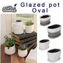人気商品! DULTON ダルトン GLAZED POT OVAL WHITE S おしゃれな植木鉢