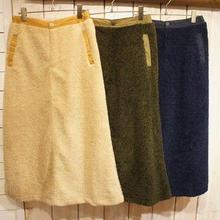モコモコ総ボア・ロングスカート
