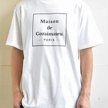 weac. Maison de gozaimaseu ございましょう