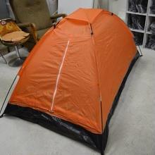 362 アルミ蒸着マット付き 本格仕様 超軽量ドームテント(オレンジ)