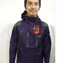 C217,46 US REDBOXマウンテンジャケット2.5L 防水透湿高機能素材 濃紫
