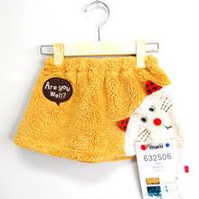 BABY  もこもこスカート