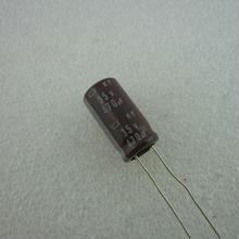 日本ケミコン製 立形電解コンデンサ  470μF / 35V   (2pcs/pack)