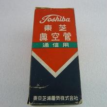 真空管 6080 ( ELECTRON TUBE 6080 )