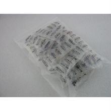 乾燥剤 3.5g 30packセット ( DRY  DESICCANT 3.5g-30pack set)