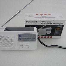 ワイドFM受信可能 ダイナモソーラーラジオ ZHW-RD369 ( Dynamo Solar Powered Radio ZHW-RD369 )