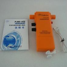 3.5MHz ARDF受信機  完成品  (ARDF Receiver 3.5MHz)
