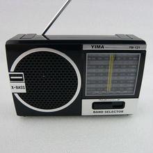 ワイドFM受信可能 (デイーㇷ゚なCHINA RADIO)  FM/TV/AM/SW1-7 RADIO  ZHW-YM-121