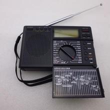 ●ほぼ新品 ワイドFM受信可能  WORLD BAND RADIO     ZHW-PL-300WT-TECSUN  中古