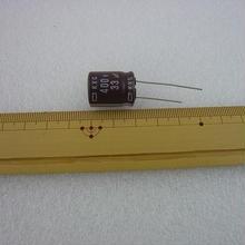 日本ケミコン製 立形電解コンデンサ  33μF / 400V