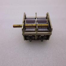 松下製 480pF 2連バリコン