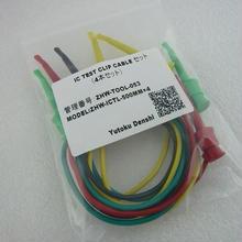 ICテストクリップ  4本セット ( IC TEST CLIP 4pcs set )