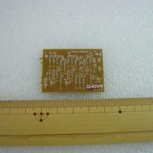 スーパーエッジ 2基板 ( Super Edge 2 PCB )