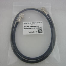5D-FB  MP-MP中継ケーブル  1m