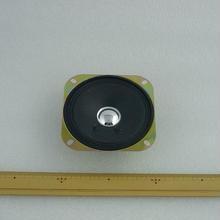 10cm Speaker  5W 8Ω
