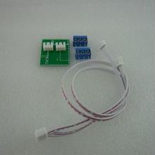 2連ボリューム接続PCBセット