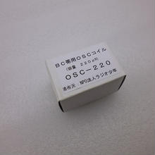 ラジオ少年製BC帯用OSCコイル (BC Band OSC Coil)