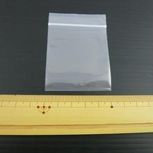 50×70mm チャック付透明袋( パーツ入れ ) 100枚組