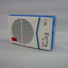 AM ラジオキット TECSUN 2P3 ( AM RADIO KIT Tecsun 2P3 )