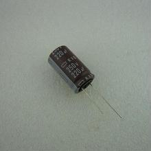 日本ケミコン製 立形電解コンデンサ  220μF / 250V