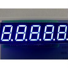 5桁7セグメントLED  ブルー  カソ-ドコモン