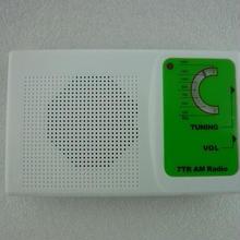 7石トランジスタラジオキット( 7TR Transistor Radio Kit )