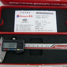 100mm デジタルノギス ( 100mm Digital Calipers )