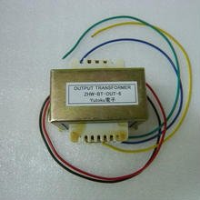 アウトプットトランス  ZHW-BT-OUT-6 (Output Transformer )