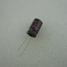 日本ケミコン製 立形電解コンデンサ  1000μF / 35V