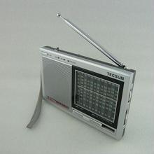 ワイドFM受信可能  TECSUN  WORLD BAND RADIO シルバー色    ZHW-R-9700DX-SLV-TECSUN