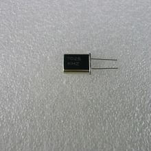 7025KHz HC-49U Type 水晶振動子   (X'TAL 7025KHz HC-49U TYPE)