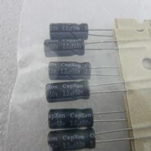 台湾CAPXON社製 立形電解コンデンサ 2.2μF / 50V  10pcs/pack