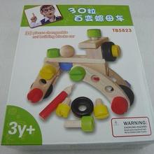 30ピース木製玩具 ( Weed Block Toy )