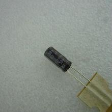 日本ケミコン製 立形電解コンデンサ  4.7μF / 50V   (5pcs/pack)