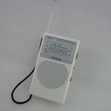 ワイドFM受信可能  TECSUN  RADIO  R-218 (WHITE)     ZHW-R-218-W-TECSUN