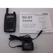 ALINCO  DJ-X7  超薄型広帯域受信機  中古
