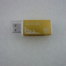 USB 2.0 マルチカードリーダー B  TYPE