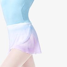 WaterColour グラデーション巻きスカート ライトブルー×ライラック