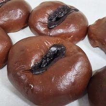ほろにが焼きチョコの大豆パン (1個)